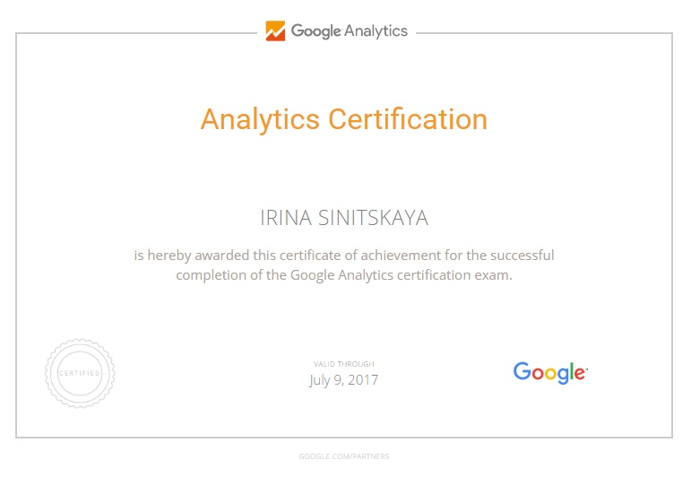 Ирина sio — Google Analytics