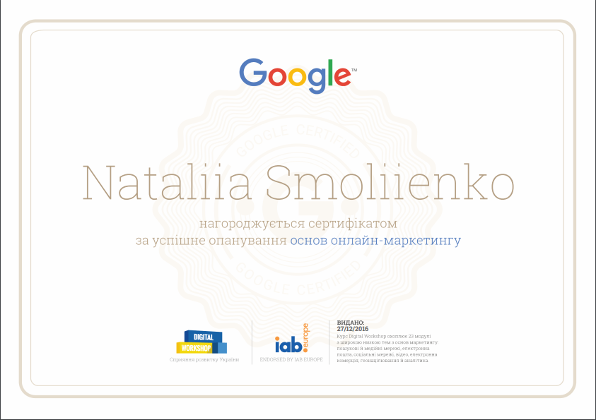 Smolka — Digital Workshop