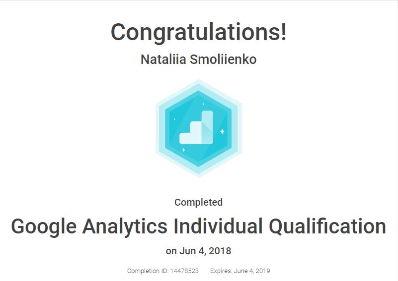 Smolka — Google Analytics