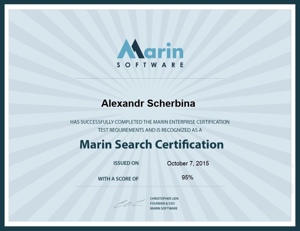 Александр Ted — Marin Software