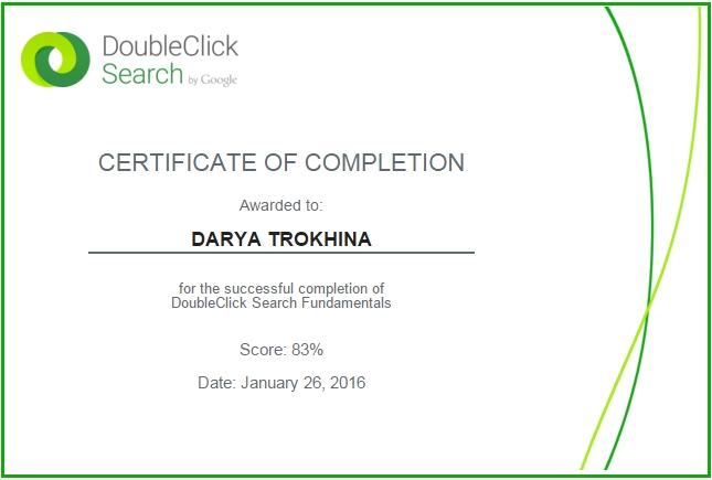 Дарья Trosha — DoubleClick