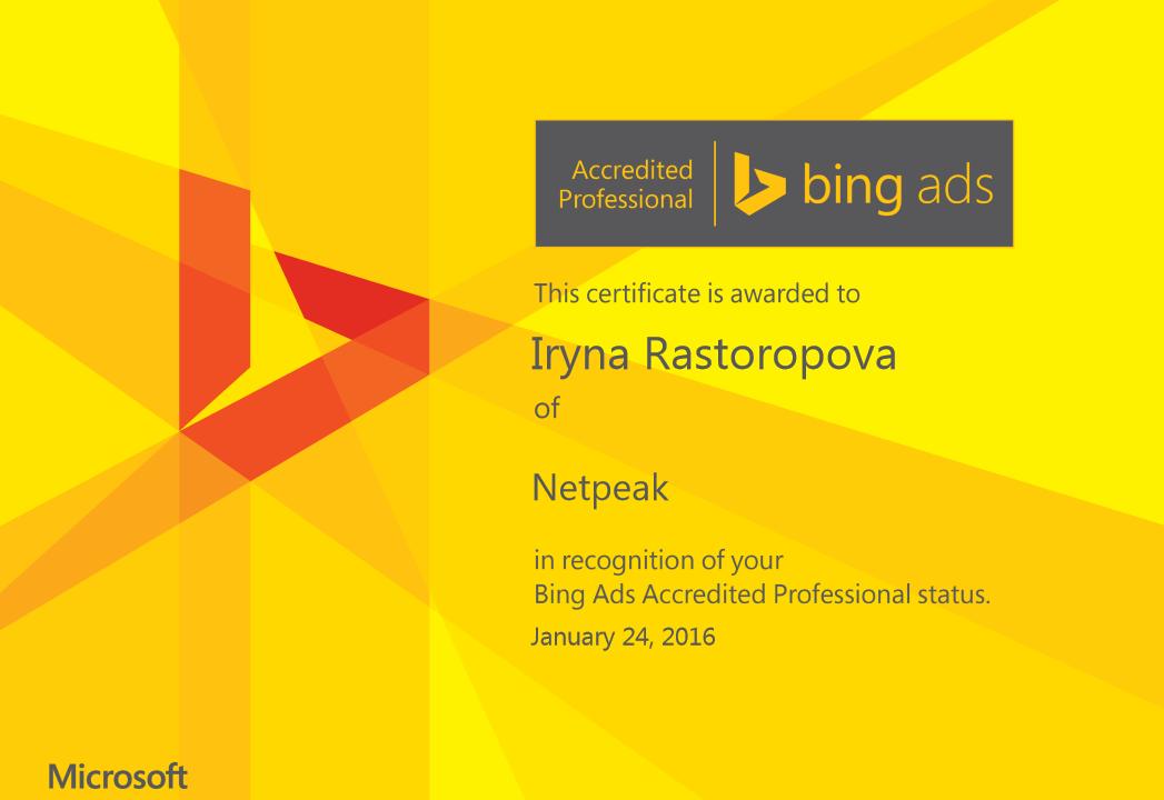 Ирина valencia — Bing Ads