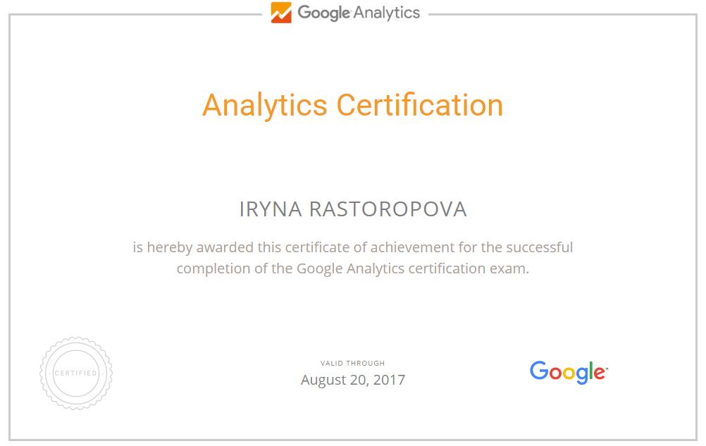 Ирина valencia — Google Analytics