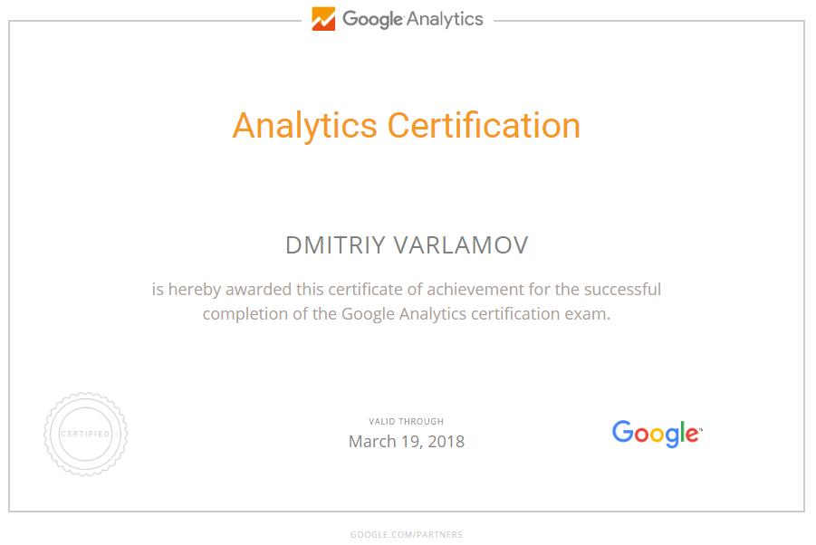 Дмитрий Varik — Google Analytics