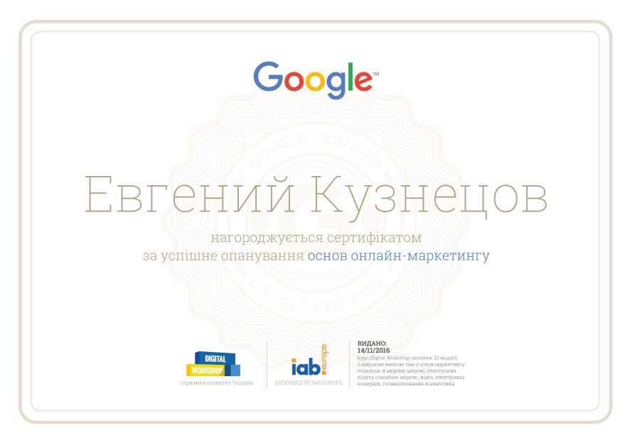 Евгений zaristar — Digital Workshop