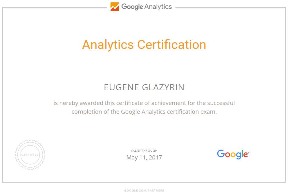 Евгений Zhorik — Google Analytics