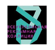 Netpeak занял 10-е место в рейтинге интернет медиа-агентств Украины по версии Всеукраинской рекламной коалиции в 2013 году