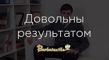 Отзыв о работе Netpeak: Роман Дрогозюк - маркетинг менеджер компании «Барбатекстиль»