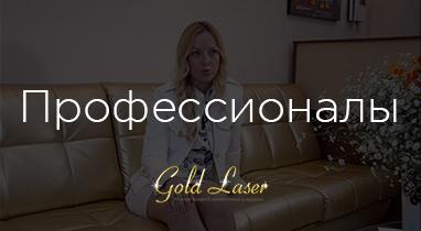 Отзыв о работе Netpeak: Алена Мельниченко - директор клиники «Gold Laser»