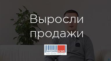 Отзыв о работе Netpeak: Владимир Батт - руководитель проекта BarcodeScan.com.ua