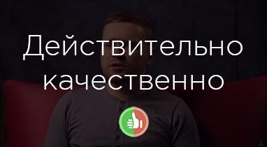 Отзыв о работе Netpeak: Дмитрий Сокол - руководитель проекта «Rated.ua»