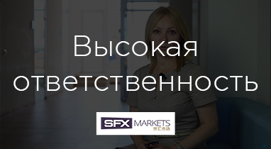 Отзыв о работе Netpeak: Елена Тащи - маркетинг-директор компании «SFX Markets»