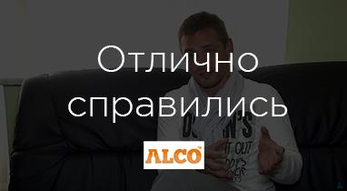 Отзыв о работе Netpeak: Борис Расин - директор интернет-магазина Alco.in.ua