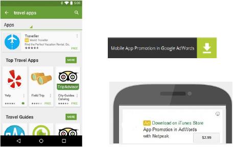 Пример контекстной рекламы на мобильном в Google AdWords