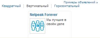 LinkedIn Ads: быть или не быть