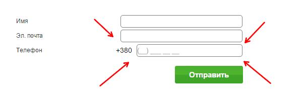 Кейс сайта по продаже приложений: рост количества заполнений поля телефонного номера с 0 до 85%