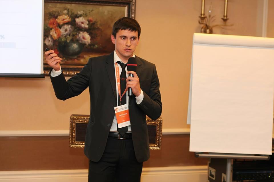 Выступление на конференции«Контекстная реклама и SEO для бизнеса»