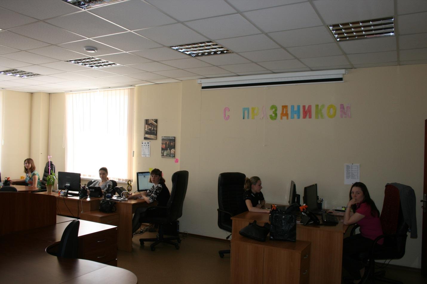 Женский коллектив Яндекса