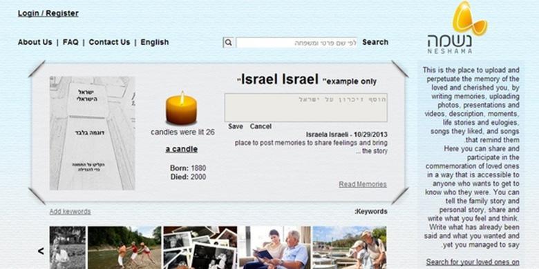 Neshama: виртуальное кладбище в Израиле