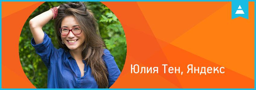 Кейс: как использовать инструменты Яндекс.Директ для повышения продаж