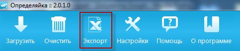 Socks5 прокси сервера для twitch god 2016 Elite proxy for to twitch god 2 16 Twitch God 2 16 v1 9 Как работает шустрые соксы для mail.ru- элитные прокси для сбор e-mail адресов