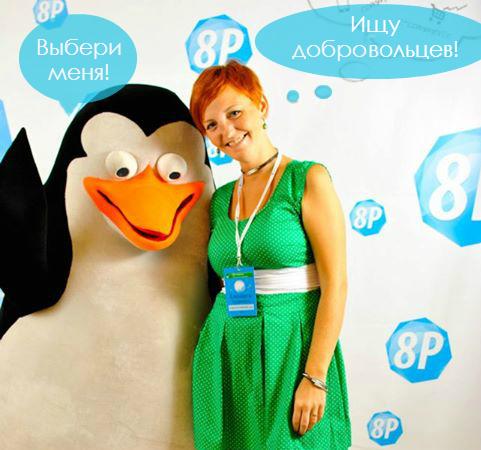 Елизавета Грудинкина