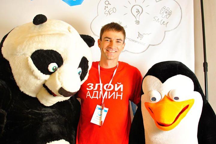 Злой админ с пандой и пингвином