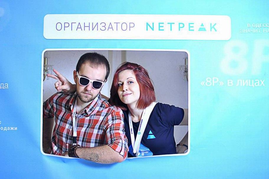 Никита Перфильев и Алена Осадчук