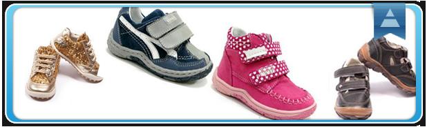 Кейс по контекстной рекламе в тематике «детская обувь»