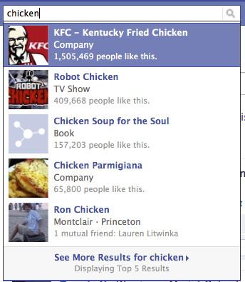 chicken-suggest