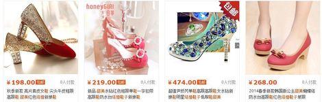 Демпинговать, пытаясь привлечь новых клиентов в Китае — пустая затея.
