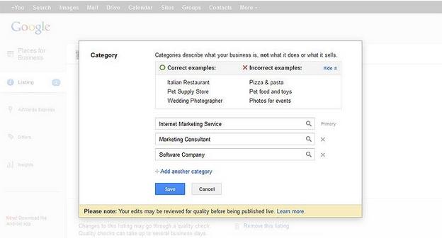 На странице настроек вы можете выбрать до 9 других категорий для вашего бизнеса