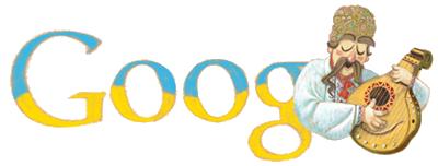 Если бы Google был украинским предприятием