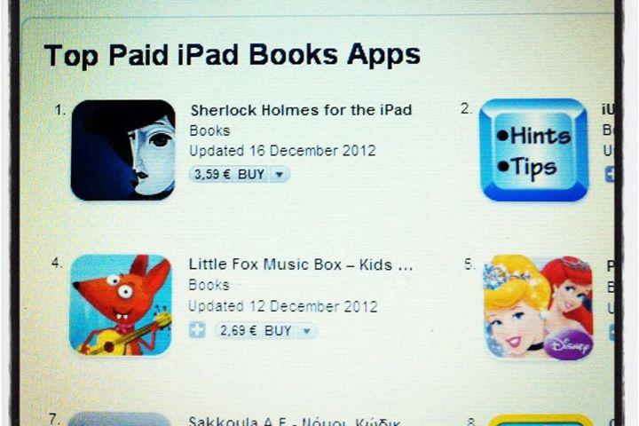 В топе App Store.