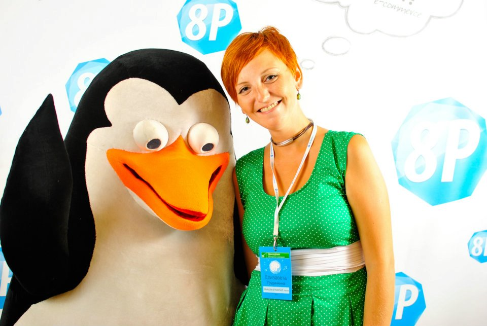 Лиза Грудинкина - директор сервисов Mailer