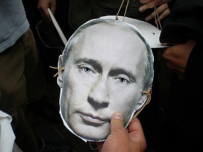 Маска с лицом Путина