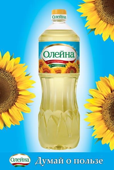 Подсолнечное масло без холестерина