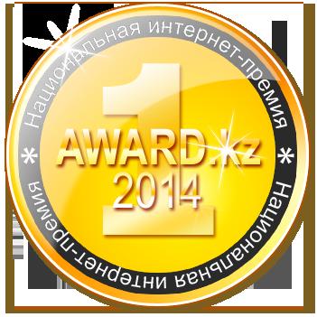 Корпоративный Блог Netpeak в Казахстане blog.netpeak.kz занял 1-е место в номинации «Персональные страницы, знакомство и общение» по версии Award.kz в 2014 году.