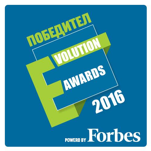 1-ое место в категории SEO-агентство рейтинга E-volution Awards 2016, организованного Forbes Bulgaria
