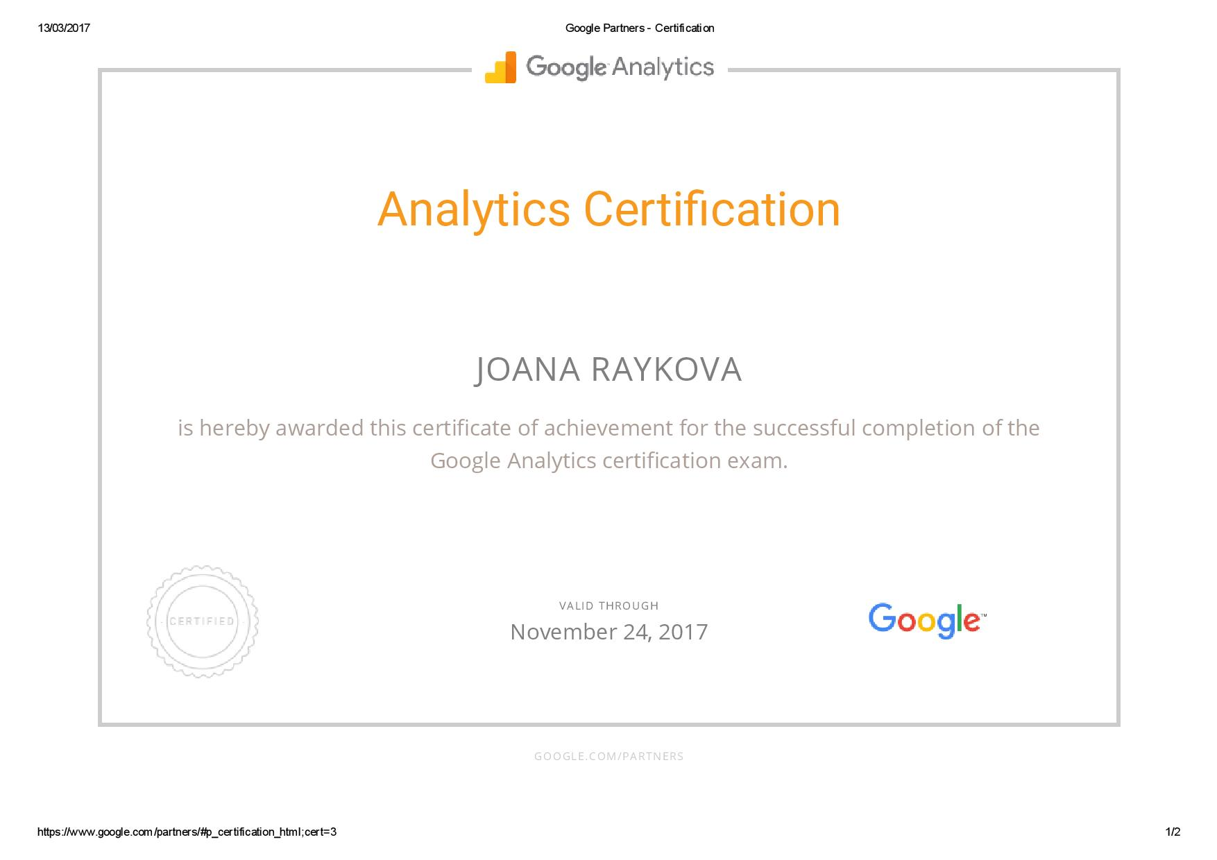 Йоана alis — Google Analytics