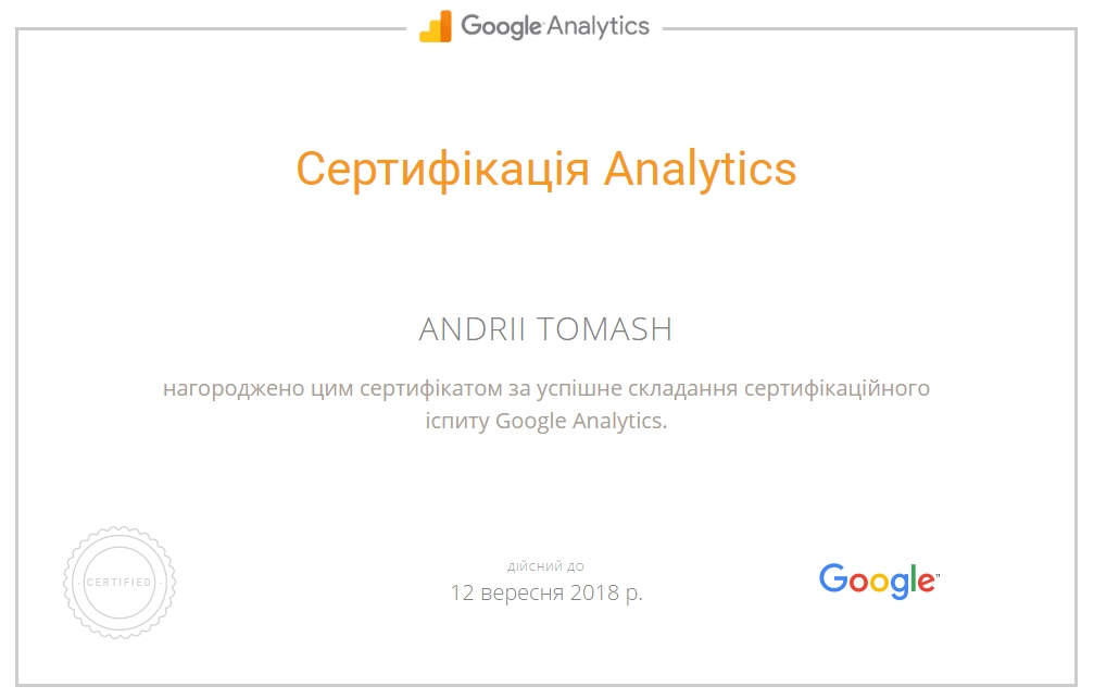 apalon — Google Analytics