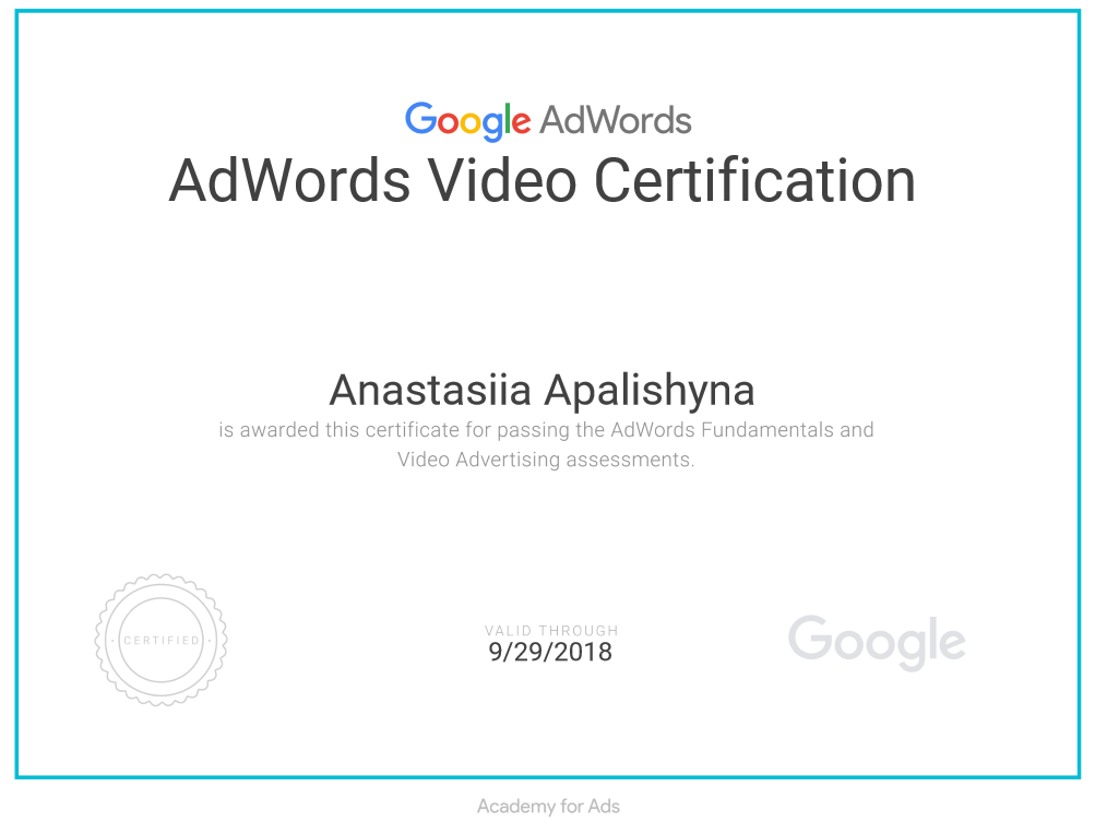 appa — Google AdWords