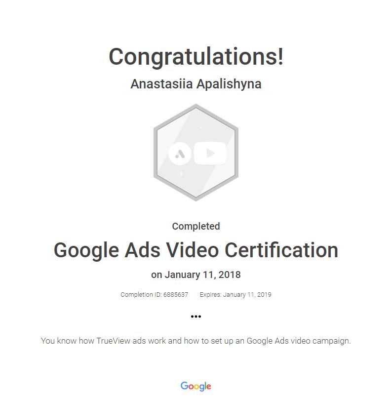 appa — Google AdWords