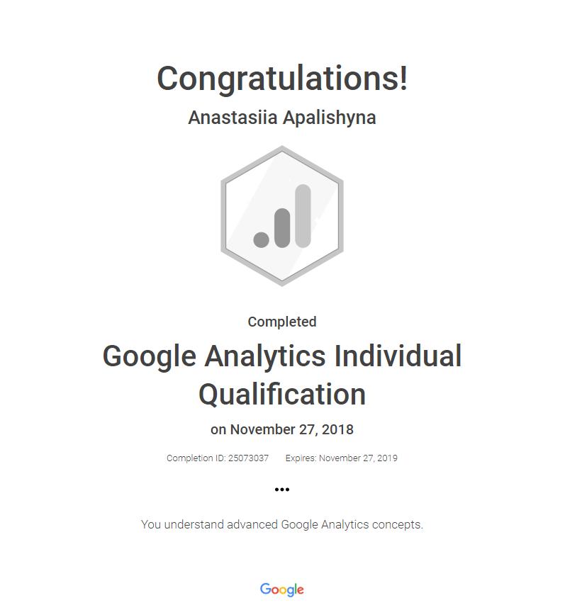 appa — Google Analytics
