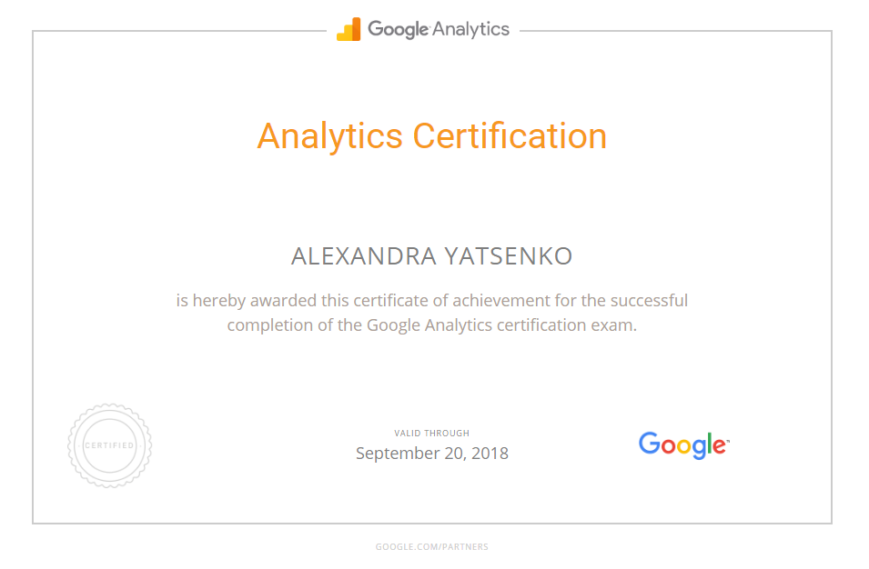 Александра Avy — Google Analytics