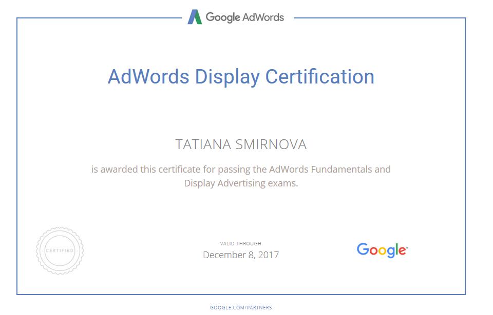 Tatiana batgirl – Google AdWords