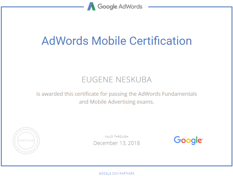 Евгений ben — Google AdWords