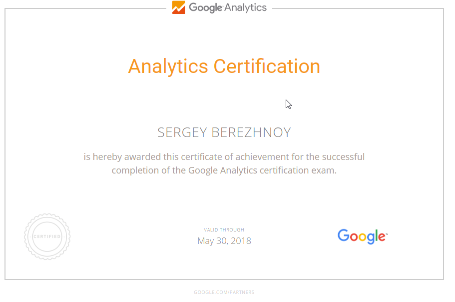 Berya — Google Analytics