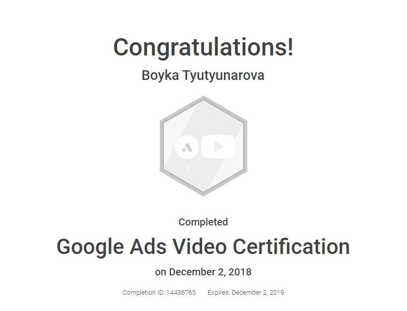 bobbynt — Google AdWords