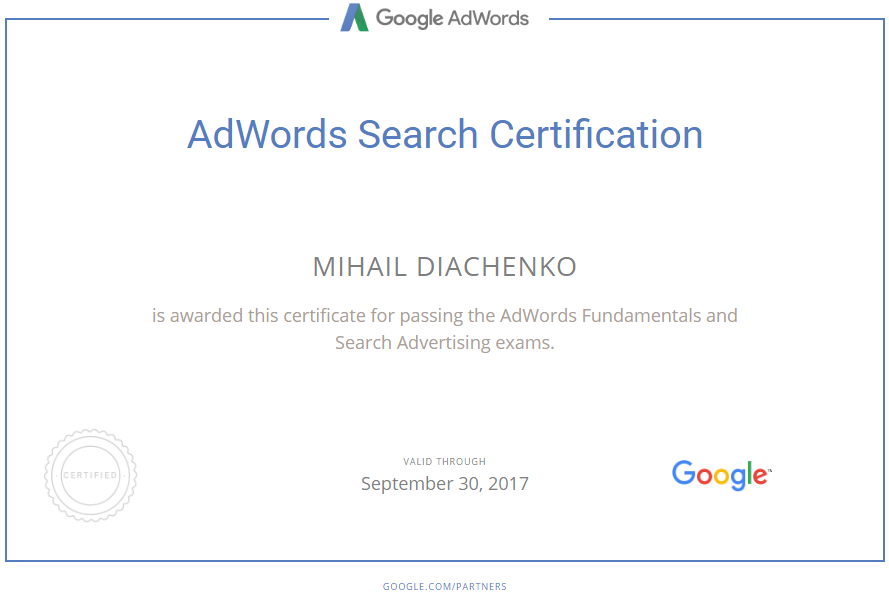 Михаил Chief — Google AdWords
